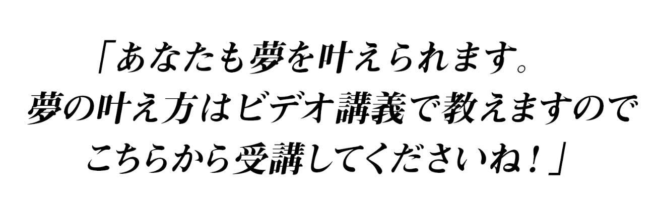 """坂本よしたか """"Power of Dreams""""まとめ"""