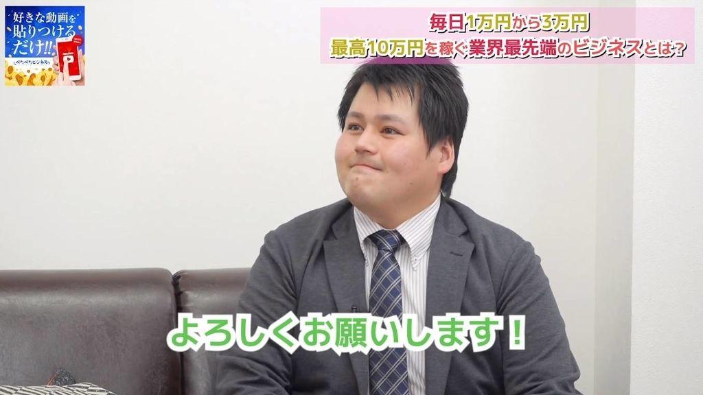 """小泉直哉""""ぺたぺたビジネス""""小泉"""