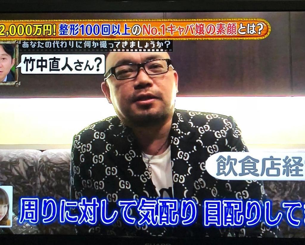 松宮義仁の巨大利権プロジェクトキャバクラ
