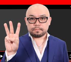 松宮義仁の巨大利権プロジェクトピース