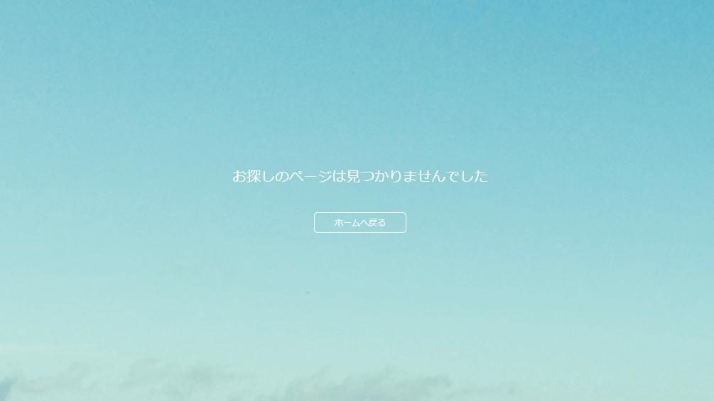 """井上悠 """"Zero Oneプロジェクト(ゼロワン・プロジェクト) 株式会社e-kit Product not fund"""
