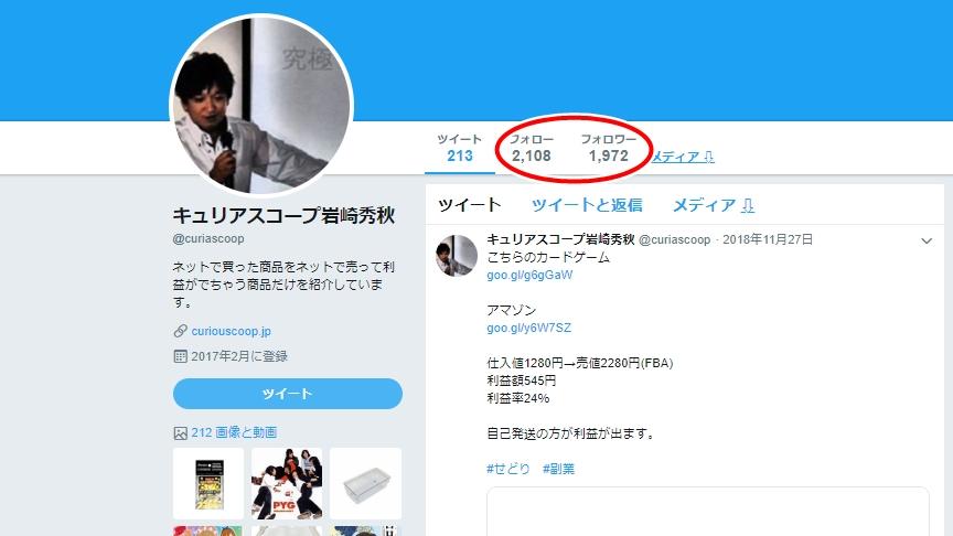 岩崎秀秋 ISL(IDEAL START LOCATION/アイディール・スタート・ロケーション)詳細岩崎秀秋 ISL(IDEAL START LOCATION/アイディール・スタート・ロケーション)Twitter