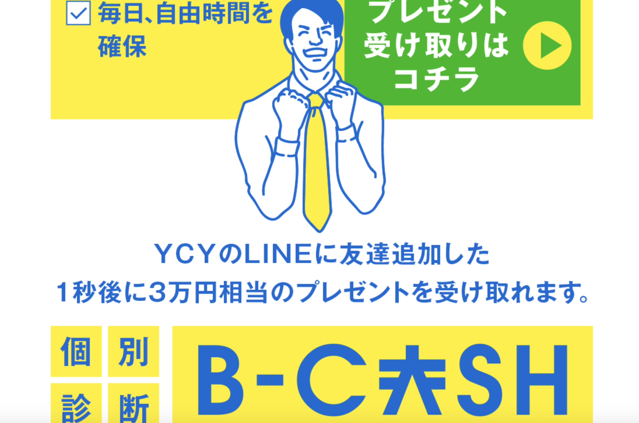 B-CASH