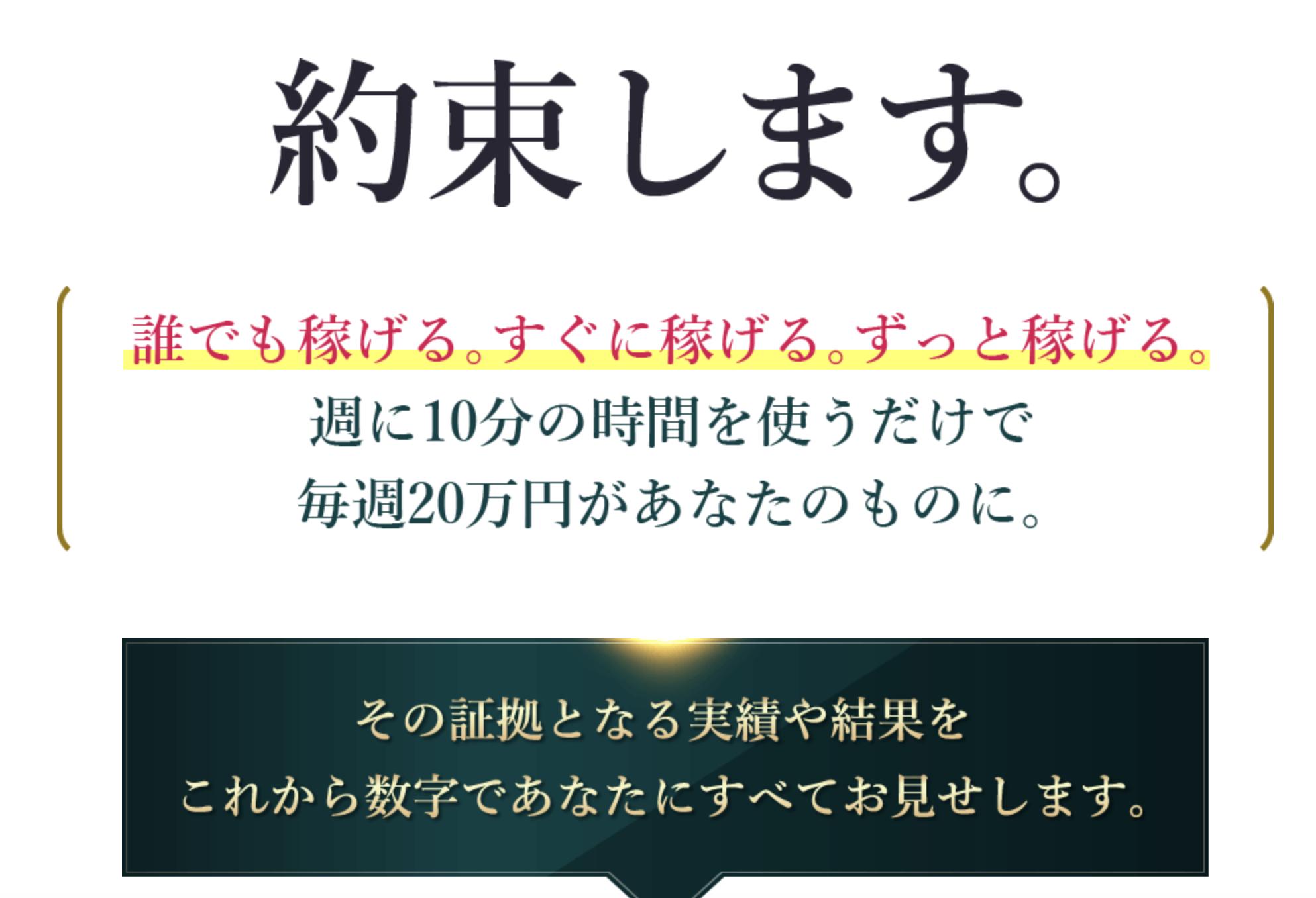 植田希一のVICTOR(ビクター)